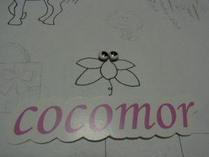 一匹の蜂の絵が書いてあります。