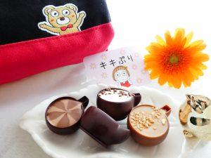 可愛いポーチとチョコレートです。
