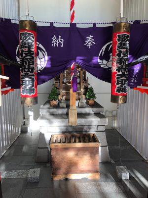 歌舞伎座の稲荷大明神です。