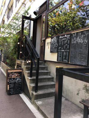 目黒川沿いにあるレストランです。