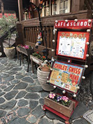 日暮里のカルチャースクール1Fは、スイス料理のレストランです。