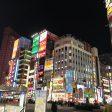新宿の夜景です。キラキラネオンが素敵。