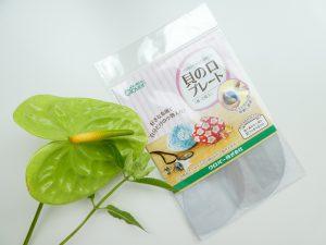 小物入れに最適の貝の口という商品です。袋に入っています。