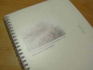 デザインの下書きノート