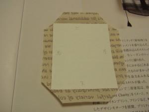 生地に貼って角をカットします。上のみを内側に折りたたみボンドで固定します。