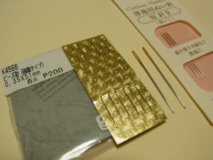 特小ビーズを刺す時に細い針を使います。刺繍針はリボンを刺繍する時に使います。