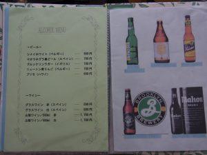 アルコール系のメニューです。様々な種類のビールがあります。