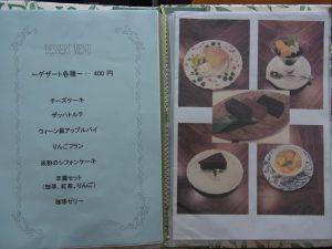 手作りのデザートの写真です。シフォンケーキ、プテング、パフェなどがあります。