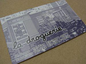 ショップのDMカードです。