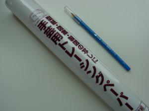 転写用紙とペンです。