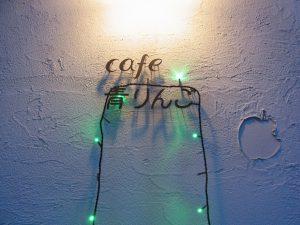 café青りんごの店頭です。チカチカネオンが綺麗です。