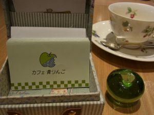 café 青りんごでレッスンをしています。
