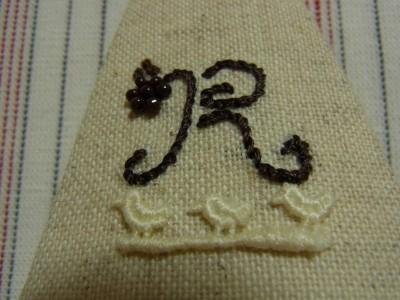 はさみのケースの裏面です。小鳥とイニシャルが刺繍してあります。